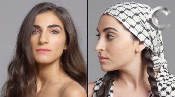 Schönheitsideale der letzten 100 Jahre in Israel / Palästina